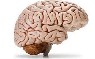 Гипоксически-ишемическая энцефалопатия