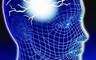 Особенности парциальной эпилепсии