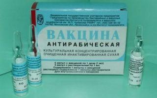 Вакцина против бешенства Кокав