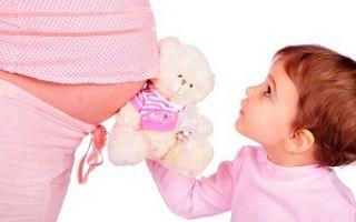 Беременность при эпилепсии — можно ли рожать