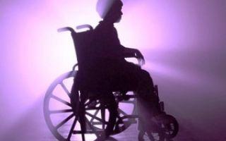 Дают ли группу инвалидности при эпилепсии