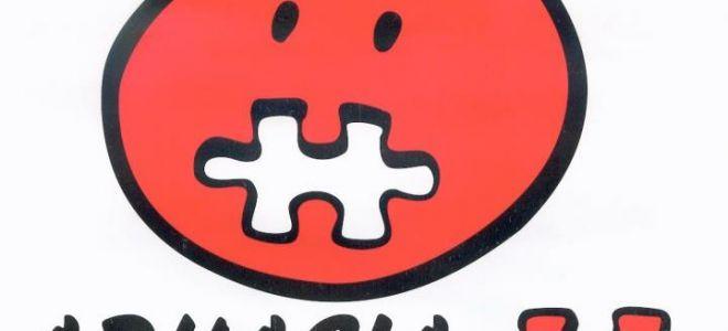 Симтомы и виды афазии, восстановление речи у детей и взрослых