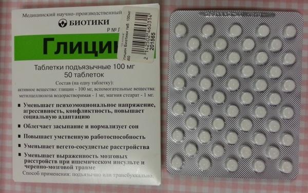 Лекарство семакс капли в нос