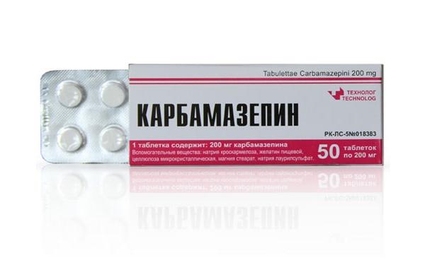 Карбомазепин