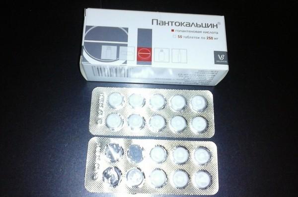 пантокалцин