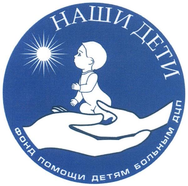 эмблема фонда