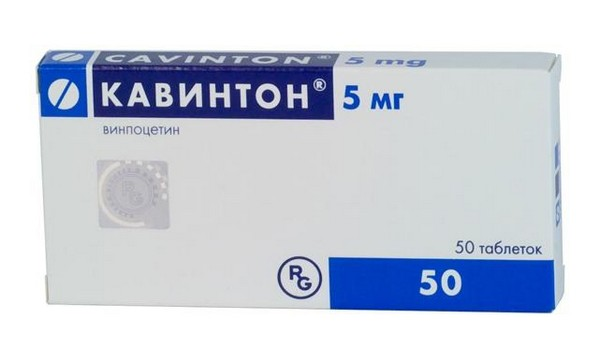 кавитон 5 мг