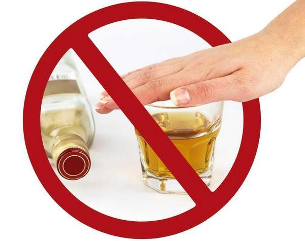 Эпилепсия на фоне алкоголизма