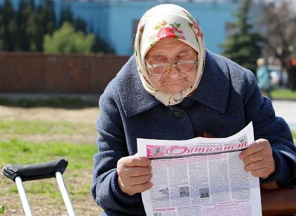 пенсионер читает газету