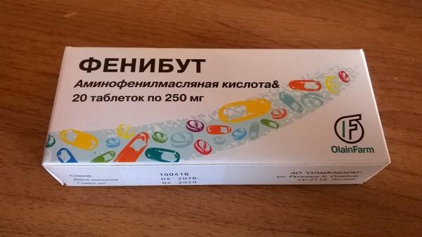 упаковка фенибута