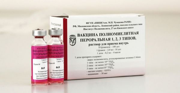 vakcina-ot-poliomielita