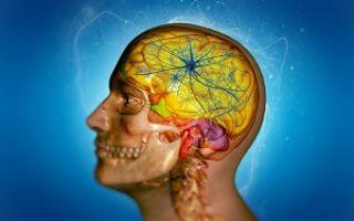 Лечение сосудистого паркинсонизма
