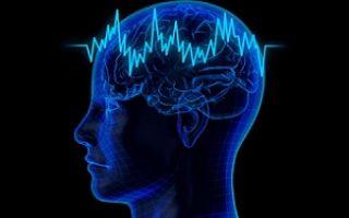 Криптогенная эпилепсия и ее лечение