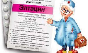 Препарат Элтацин при ВСД у взрослых