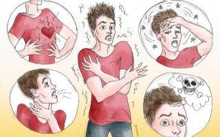 Симптомы вегетососудистого криза и его лечение