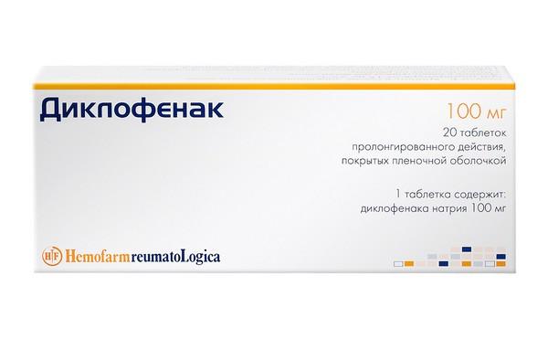 Изображение - Обезболивающие препараты при защемлении нерва в суставах diklofenak