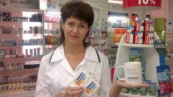 фармацевт с афобазолом