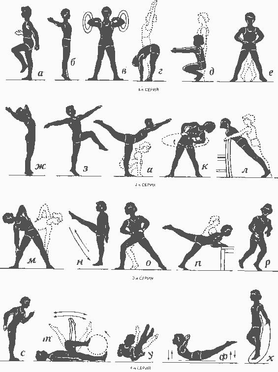 Изображение - Защемление плечевого сустава utrennjaja-gimnastika