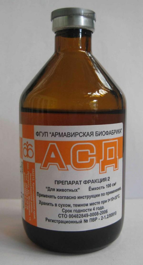 жидкость АСД
