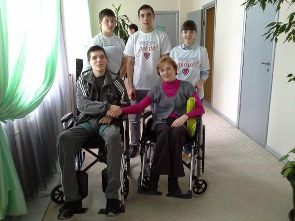 Рассеянный склероз инвалидность при рассеянном склерозе